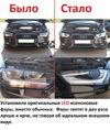 Дооснащение под ключ фары ксенон  Audi A4 8K рестайлинг 2011-2014