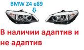 BMW E89 Z4 фары ксенон