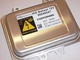Блок розжига HELLA HSL ELECTRONICS 00040547
