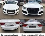 Audi A7 переделка в RS7 антихром + карбон