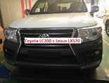 Toyota Land Cruiser 200 обвес в стиле Lexus LX