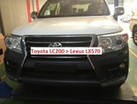Toyota Land Cruiser 200 обвес в стиле Lexus LX