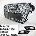 Ауди А4 решетка радиатора RS4 2012-2015