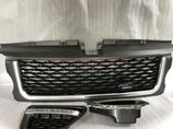 Range Rover Sport решетка радиатора 2005-2009