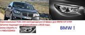 BMW GT F07 фары LED ADAPTIVE рестайлинг