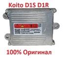 Блок розжига Koito D1S D1R