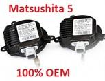 Блок розжига Matsushita 5