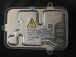 Блок розжига ксенона AL Bosch 5 gen новый
