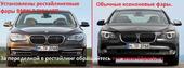 BMW 7 F01 F02 LED рестайлинг фары диодные