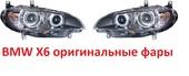 БМВ Х6 Е71 фары ксенон