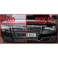 Audi A8 2010-2013 Full LED фары диодные