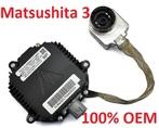 Блок розжига Matsushita 3