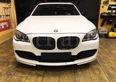 Установка наших FullLED фар вместо штатных ксеноновых на BMW 7 Series F01